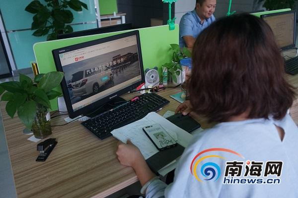 """破解海南租车公司营销难点 """"车呼百应""""助力企业提升业绩"""