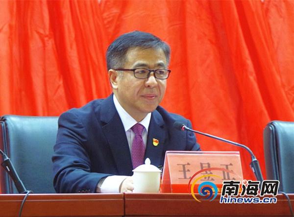 中共保亭第十三届委员会第四次全体会议召开