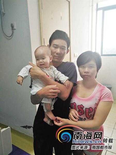 <b>文昌一岁多男婴患罕见病医疗费高昂 家庭困难盼好心人救助</b>