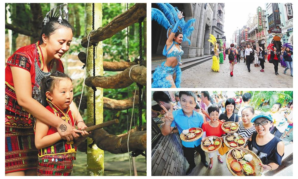 海南旅游企业推出优惠产品拉动欢乐节旅游消费