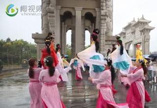 网媒记者文澜文化公园品味临高文化
