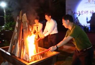 网媒行昌江站:赏绝美日落 与篝火共舞