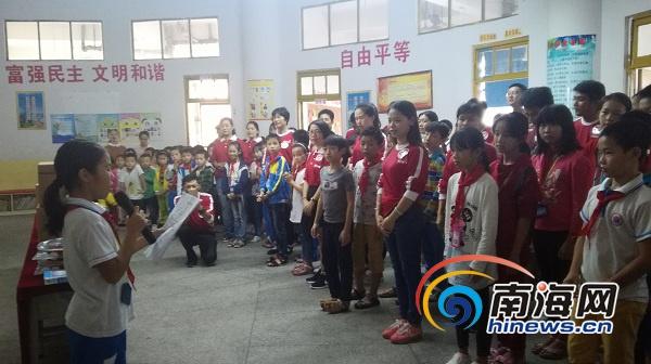 安利志愿者走进海口新阳希望学校 普及食品安全知识