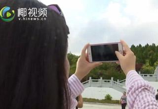 网媒记者探访五指山革命纪念园