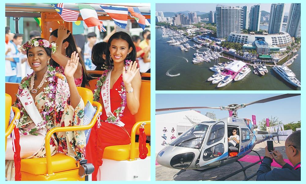三亚舞动欢乐海洋 世姐赛、海天盛筵、国际婚庆节等活动精彩荟萃