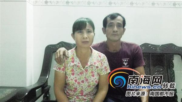 寻亲!文昌姐弟希望找到回失联多年的母亲陈凤英