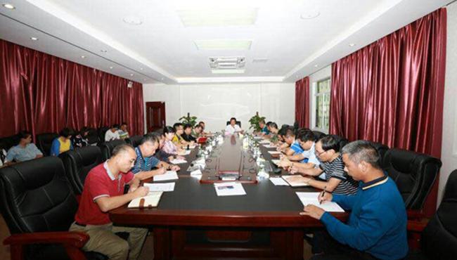 三沙市渔业公司召开党委会议学习贯彻十九大精神