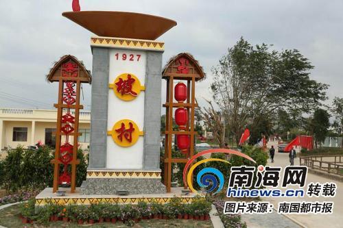 "<b>陵水坡村打造""红色旅游"" 备受各地游客青睐</b>"