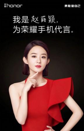 荣耀手机宣布赵丽颖成为品牌首位女性代言人