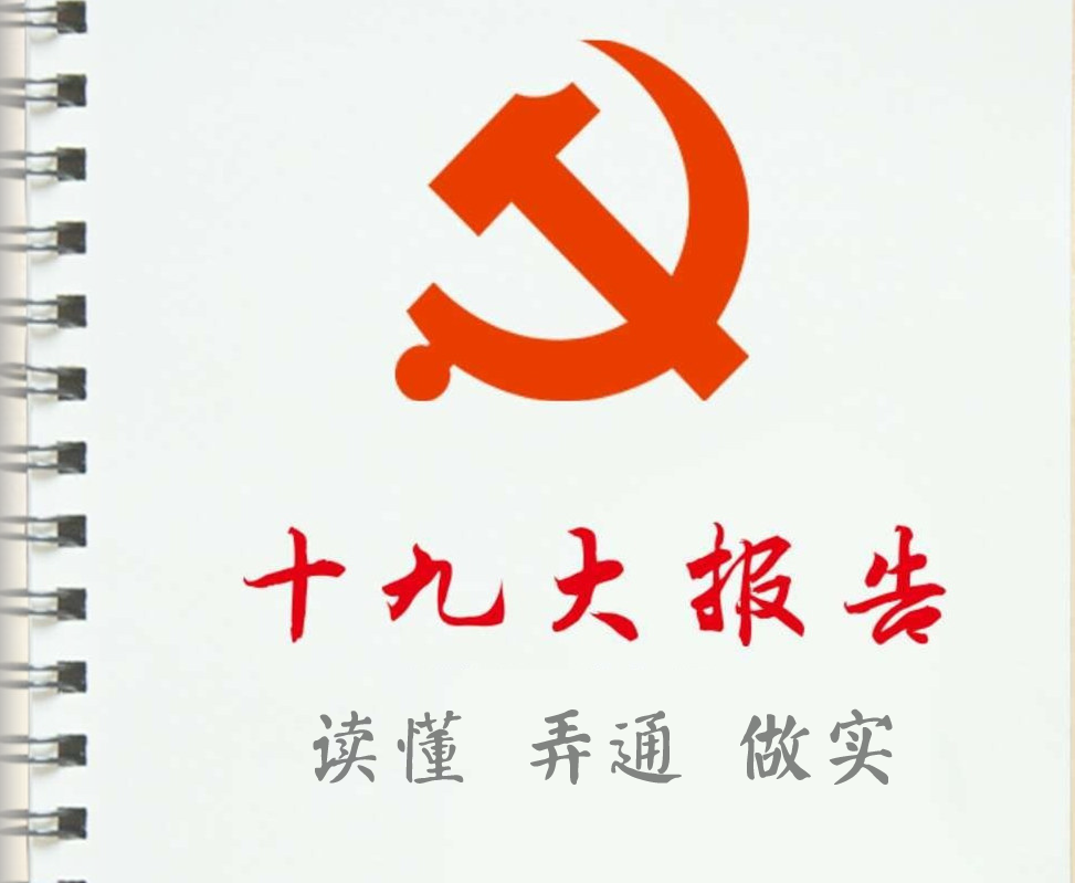 logo logo 标志 设计 图标 973_799
