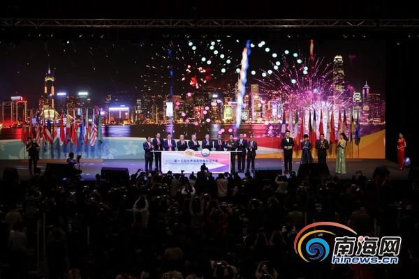 组图  第十五届世界海南乡团联谊大会在香港开幕