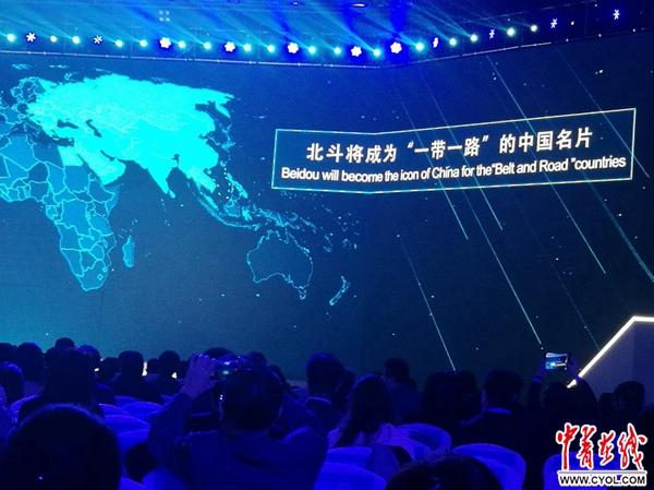未来的互联网长这样|18项全球互联网领先科技成果发布