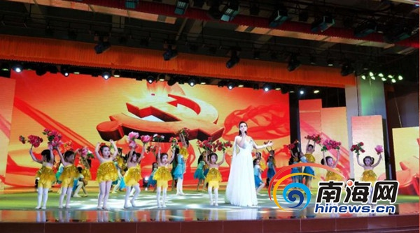 文昌举行庆祝十九大诗歌朗诵主题演出