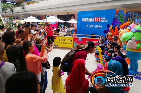 邀您来玩 碧桂园三亚121候鸟欢乐节开幕