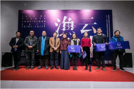 传统艺术与现代艺术的空间对话�D�D海淀文化季2017云中渔歌艺术展开幕