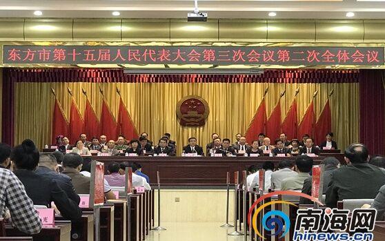 东方市选举出16名代表出席省六届人民代表大会