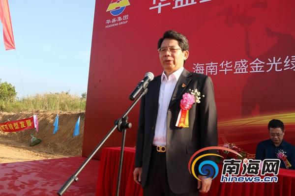 昌江开工扶植农业旅游发电一体化光伏项目