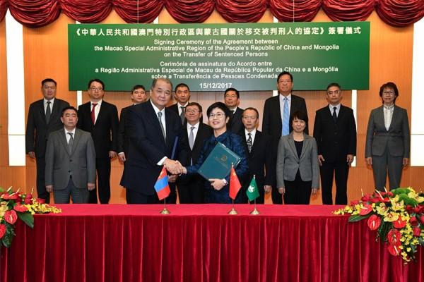 澳门与蒙古国签署移交被判刑人协定