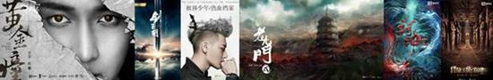 """""""吴亦凡、赵丽颖+最豪华片单"""" 爱奇艺VIP会员2018特权持续升级"""