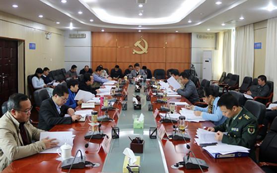 黄金城主持召开县委常委会第61次(扩大)会议