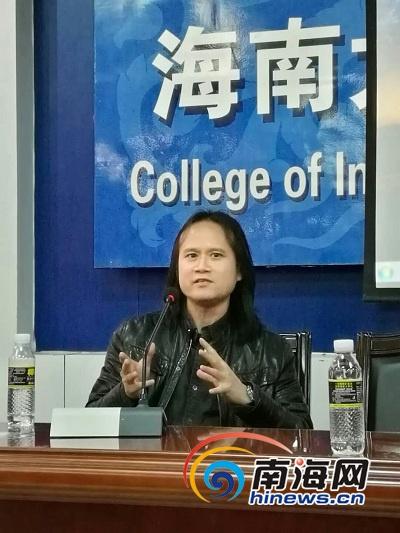 360企业安全集团刘小雄做客海南大学分享创业心得