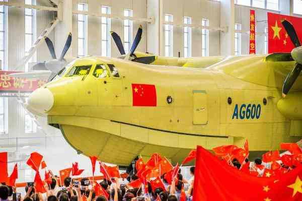 去年7月,AG600飞机在珠海下线。