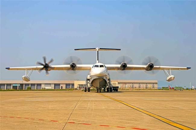 AG600飞机正面。
