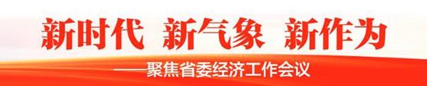 "<b>海南参会人员热议落实""惠民生""要求 ""民生""成高频词汇</b>"