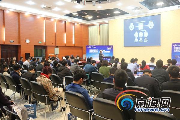 离岸创新创业投资发展高峰论坛在海口举行