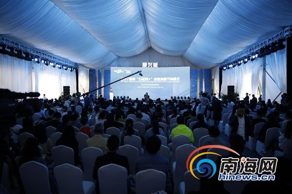 鞠磊:蓄积海口互联网+发展内生动能 推动海南互联网产业快速发展