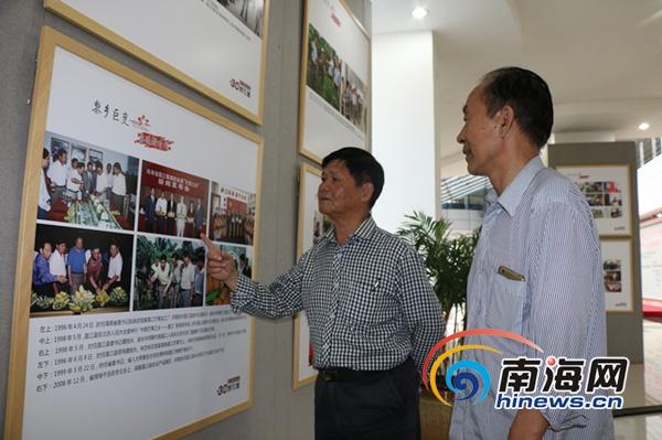 <b>黎乡巨变·奋进新时代 昌江30周年成就展开幕</b>