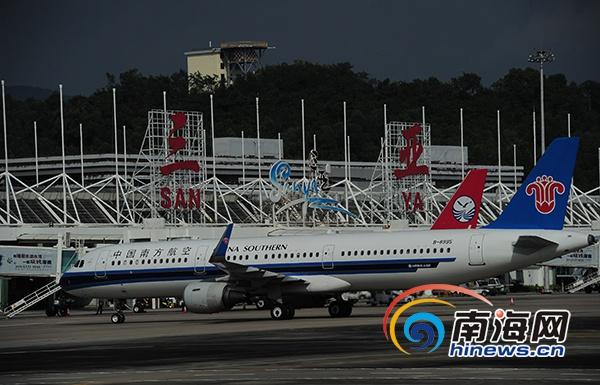 <b>三亚凤凰国际机场2019年客流量突破1938万人次</b>