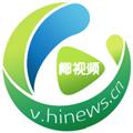 椰视频| 第三届海南省艺术节开幕式举行 原创舞剧《东坡海南》上演