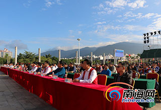 首届昌江霸王岭热带雨林生态文化旅游活动开幕