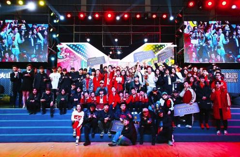 2017乐舞校园校际街舞PK赛圆满落幕