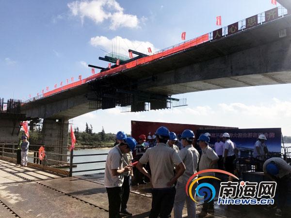 海南文琼高速万泉河特大桥主桥左幅合龙