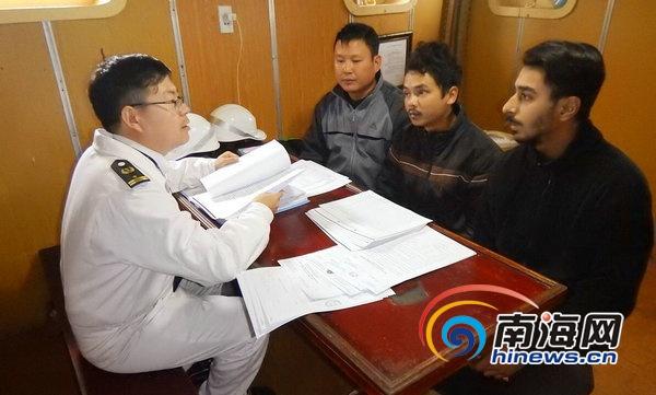一艘越南籍货轮被洋浦海事部门滞留