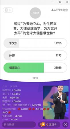 """芝士超人汪涵专场202万创行业新高 推""""亲友团""""新玩法曝李艾来袭"""
