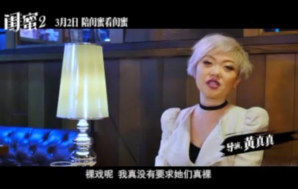 张钧甯为闺蜜2裸露 陈意涵高呼震惊