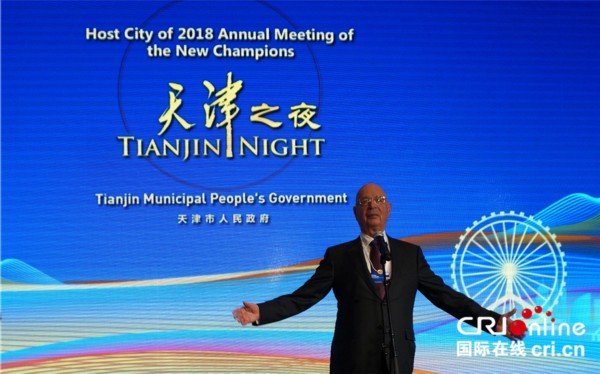 2018年达沃斯论坛上 天津之夜 获热烈欢迎
