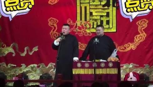 岳云鹏唱了一个搞笑版的《我们不一样》 自嘲不如原唱陌陌大壮