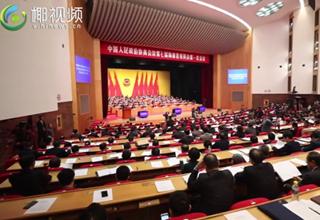 政协第七届海南省委员会第一次会议海口召开