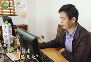 """政协""""老兵""""讲述海南省政协委员履职背后的故事"""