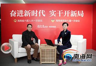 两会访谈| 白沙黎族自治县县长胡翔:今年将完成5191名贫困人口脱贫