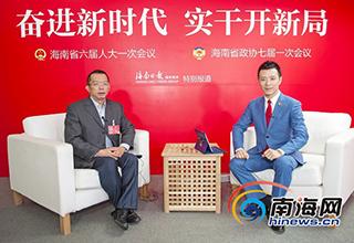 两会访谈|王业侨谈海南农垦今年目标:进中国500强 职工收入
