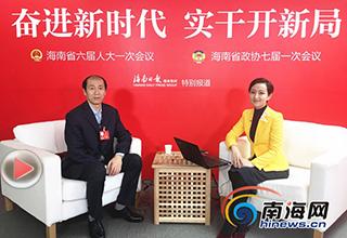 两会访谈 | 刘蔚:定安将打造古城文化片区 点线面推动全域旅游