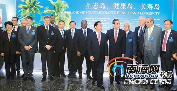 全球时尚活动资讯_外交部海南全球推介活动在北京举行__海南新闻网_南海