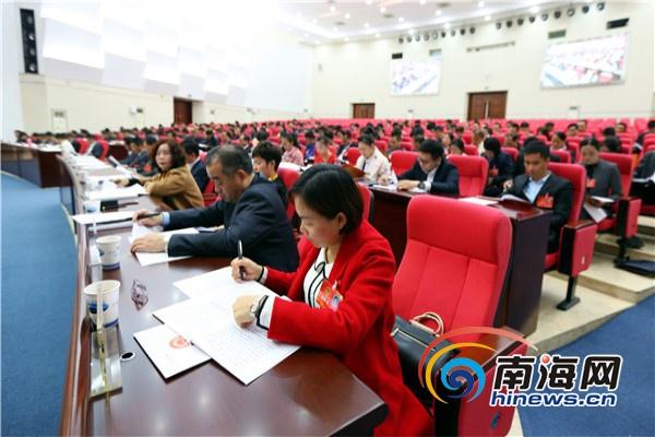 政协陵水黎族自治县第十届委员会第三次会议开幕