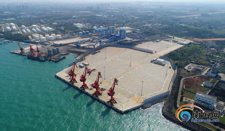 航拍建成后的海口港马村港三期散货码头 将于近日开港