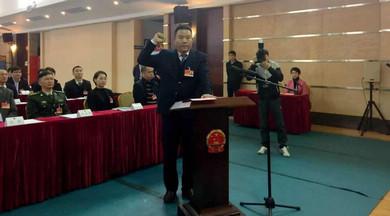 海南三沙市监察委员会产生 熊辉当选主任